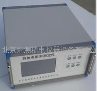 四探針電阻率測試儀