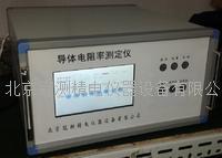 導體電阻率測定儀