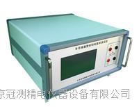 半導體電阻率測試儀