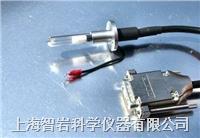 AKTA Prime,灯泡,光源,UPC-900,汞灯 AKTA Prime,UPC-900