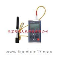 TCH120便攜式里氏硬度計