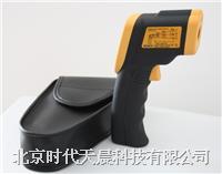 TCI130红外线测温仪