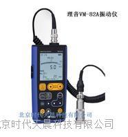 理音VM-82A振動儀