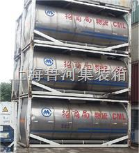 上海罐试液体集装箱、冷冻集装箱、二手集装箱大全