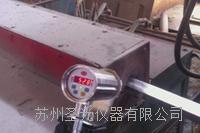 鋁材測溫儀