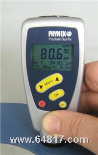 Surfix PBN一體式非鐵基膜厚儀 Surfix PBN