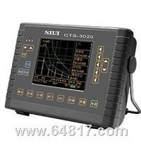 數字超聲波探傷儀 CTS-3020