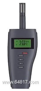 PTE露點儀 H2005