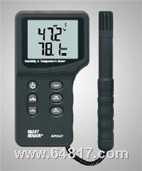 AR847溫度濕度表 AR847