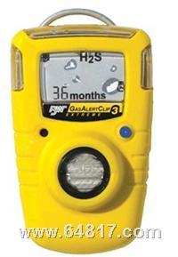 GA36XT CO氣體檢測儀 GasAlertClip