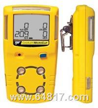 MicroClip氣體檢測儀 MC-4