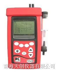 KANE950煙氣檢測儀 KANE950