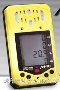 M40四合一氣體檢測儀 M40