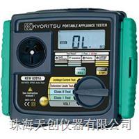 KEW 6201A安規測試儀 6201A