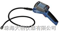 BS-150 視頻儀/內窺鏡 BS-150