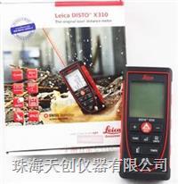 徠卡X310激光測距儀 X310