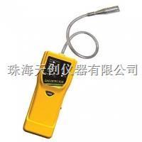 衡欣AZ7201手持式瓦斯檢測儀 AZ7201
