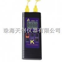 珠海衡欣AZ8803雙探頭接觸式手持溫度計 AZ8803