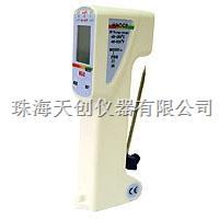 衡欣AZ8838食品測量**紅外線溫度計? AZ8838