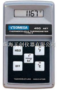 450-AET美國OMEGA手持式E型熱電偶溫度計 450-AET