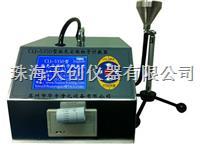 現貨供應蘇州華宇CLJ-5350六通道激光塵埃粒子計數器 CLJ-5350