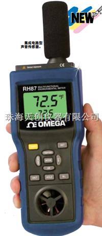 供應進口美國OMEGA手持式RH87多功能環境測量儀 RH87