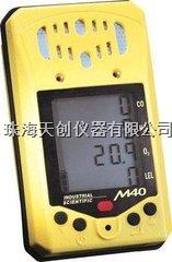 抗干擾復合式四合一氣體檢測儀 M40
