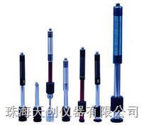 里氏硬度計沖擊裝置探頭 DC、D、DL、D+15、C、G、E