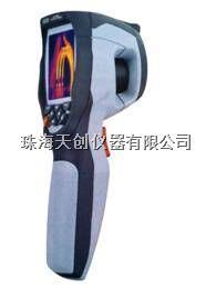 紅外熱像儀 DT-980