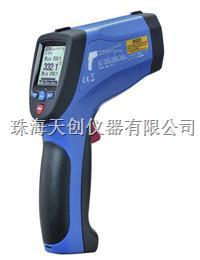 華盛昌DT-8878手持式紅外測溫儀 DT-8878