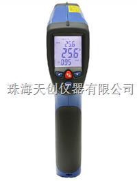 雙激光紅外線測溫儀 DT-8869H