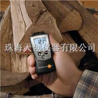 迷你型testo 606-2多功能木材水份測試儀 testo 606-2