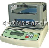 巖石密度測試儀 QL-600Z