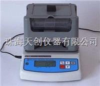 密度測試儀 QL-600ER