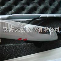 現貨供應德國EPK兩用型筆式涂層測厚儀Minitest 70FN Minitest 70FN