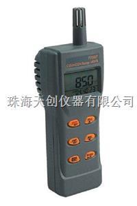 原裝現貨銷售AZ77597多功能**一氧化碳二氧化碳溫濕度檢測儀 AZ77597
