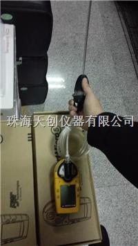 袖珍式M5多合一危險氣體檢測儀 M5