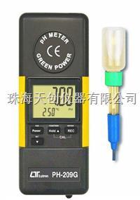 可自行發電PH-209G酸堿度、氧化還原測試儀 PH-209G