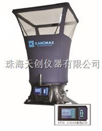 *供應原裝進口日本加野6710風量、溫濕度罩 6710