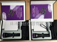 LABINO蘭寶UVG3紫外線燈