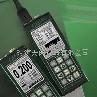 CMXDL超聲波測厚儀