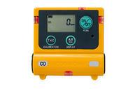 XC-2200 一氧化碳氣體報警器