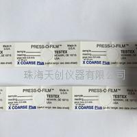 X-Coarse Plus復制膠帶 E122-F