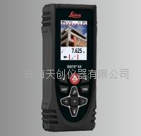 激光測距儀 X4