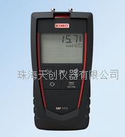 便携式差压仪 MP111