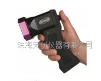 紫外线灯 MB2.0