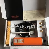 濕海綿針孔檢測儀 D270-3