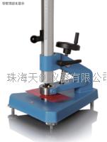 ISO漆膜沖擊儀 BYK5512