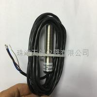 光電轉速傳感器 ROS-W