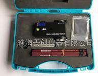 鉛筆硬度計 BEVS 1301/750